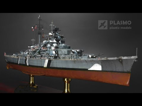 Battleship Bismarck 1/700 Flyhawk - Ship Model