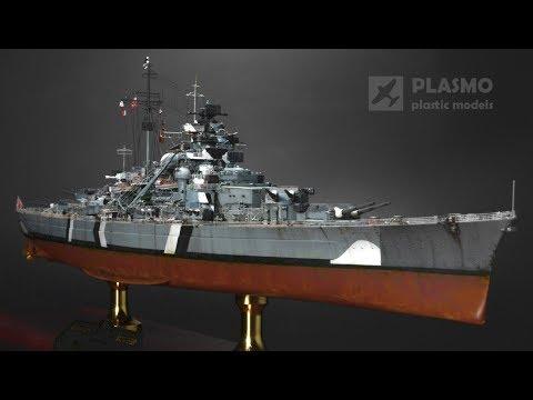 Battleship Bismarck 1/700 Flyhawk - Ship Model