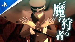 『真・女神転生III NOCTURNE HD REMASTER』 プロモーションビデオ 第2弾