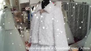 Шубка для невесты 2