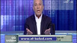 بالفيديو.. أحمد موسى: لا علاقة للرئيس بعزل نجلة 'جنينه'