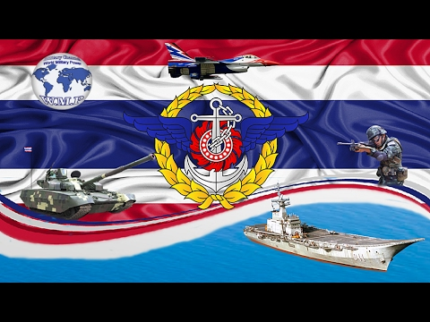 Royal Thai Armed Forces | Royal Thai Army | Thailand Military Power 2016 - 2017