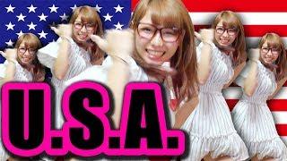 【あるある】大流行中のU.S.Aゲームを酒飲みつつ全力でやってみたら楽しすぎたw!【カモンベイビーアメリカ】 thumbnail