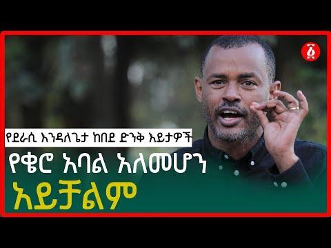 A must watch - Kezihm Keziyam - Misc
