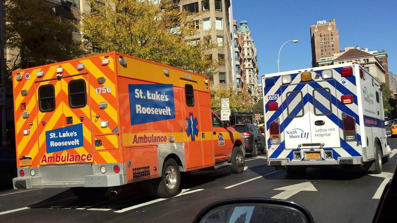 ST LUKES ROOSEVELT HOSPITAL EMS AMBULANCE RESPONDING ON AMSTERDAM