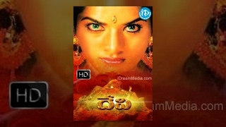 Devi Full Movie