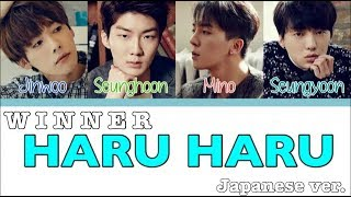 Video WINNER - HaruHaru - Japanese ver. 日本語歌詞 (Romaji Lyric) download MP3, 3GP, MP4, WEBM, AVI, FLV September 2019