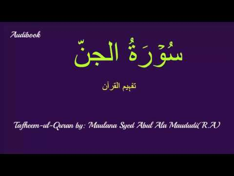 72-Surah Jinn Tafseer