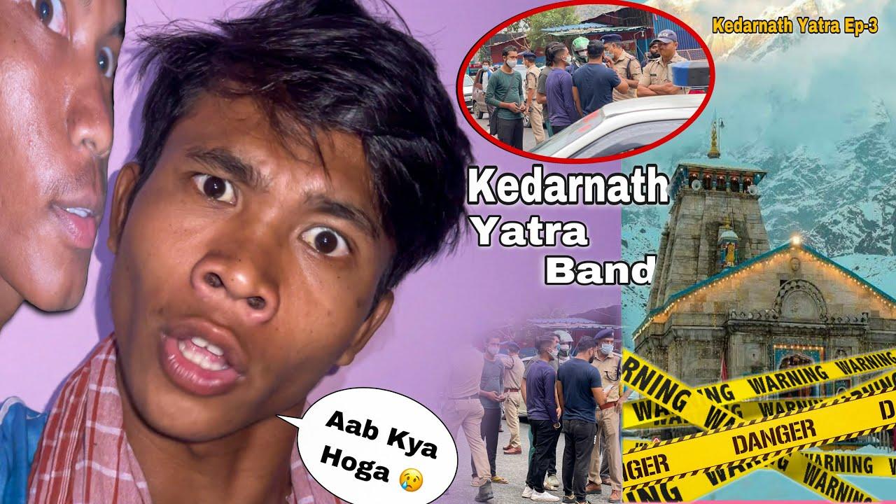 Uri Baba Kadernath Yatra band Ho Gaya 😭😭 ll Kadernath Yatra 2021 Ep-3 ll B Boys