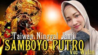 Cover Taiwan Ninggal Janji voc Wulan Samboyo Putro 2019 live Bleton
