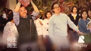 拔臣小學836C~我們校內的回憶宣傳片