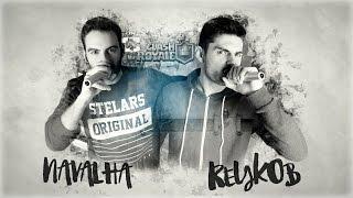 REYKOB VS. NAVALHA | LA BATALLA DE RAP CLASH ROYALE!!