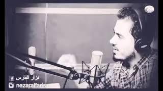 سافرت وعيوني على الهاتف تناطر ...الاعلامي نزار الفارس اجمل مقطع للاشتياق