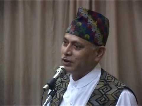 Speech Subodh Raj Pyakurel on 17th Prakash Memorial Day