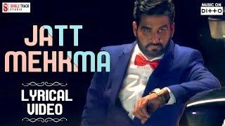 New Punjabi Songs 2018 | Joban Sandhu | Jatt Mehkma | Lyrical Video | Latest Brand New Songs 2018
