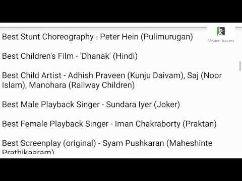 64 th National Film Awards Winner List 2017