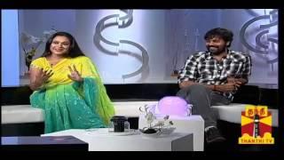 NATPUDAN APSARA - Cinematographer Natarajan & Uma Riyaz Khan Seg-1 Thanthi TV 9.11.2013