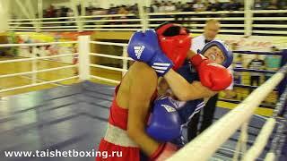 Юркевич Владислав (Бирюсинск) vs Ботороев Алексей (Ангарск)