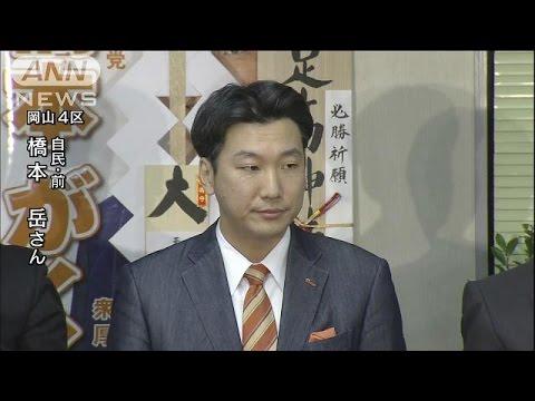 岳 橋本 橋本岳(厚生労働省副大臣)の経歴は?過激な政策や岩田健太郎を追い出した本当の理由がヤバい!