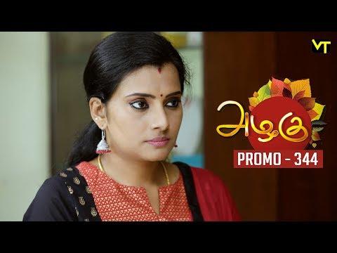 Azhagu Promo 04-01-2019 Sun Tv Serial  Online