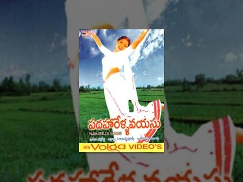 Padaharella Vayasu Full Length Telugu Movie