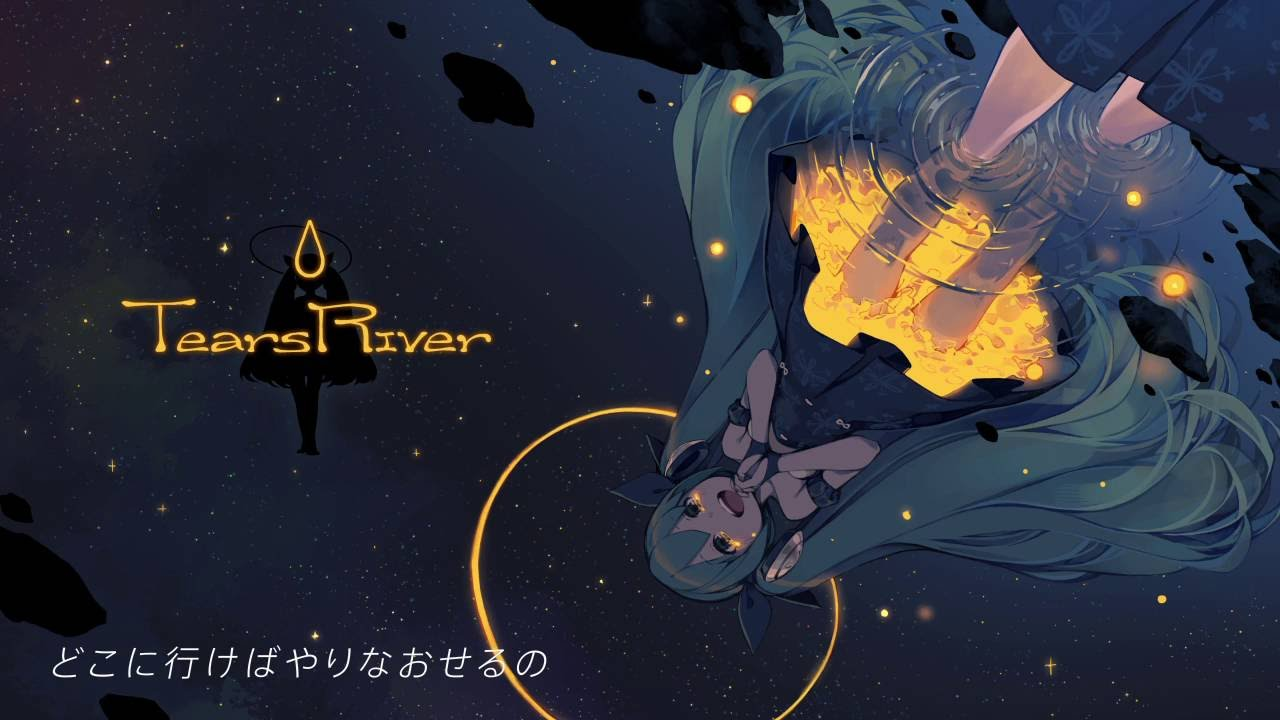 Happy Anime Girl Wallpaper Hd 【みきとp Mikitop】tears River/初音ミク Hatsunemiku Youtube