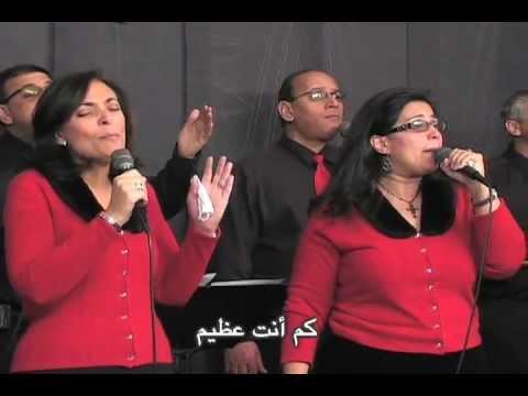 Arabic Bible Christian Church Christmas Songs 2011
