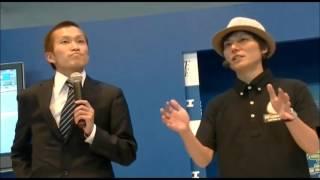 平成27年10月7日 西山貴浩選手をアクアライブステーションに迎えた 選手...