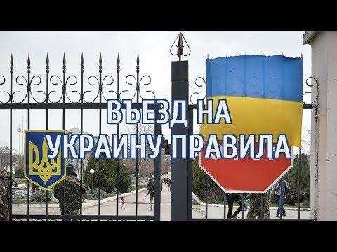 🔴 Тысячи россиян не пустили на Украину