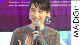 女優ののんさんが11月1日、東京都内で行われた「焼酎のススメ。」イベントに登場した。