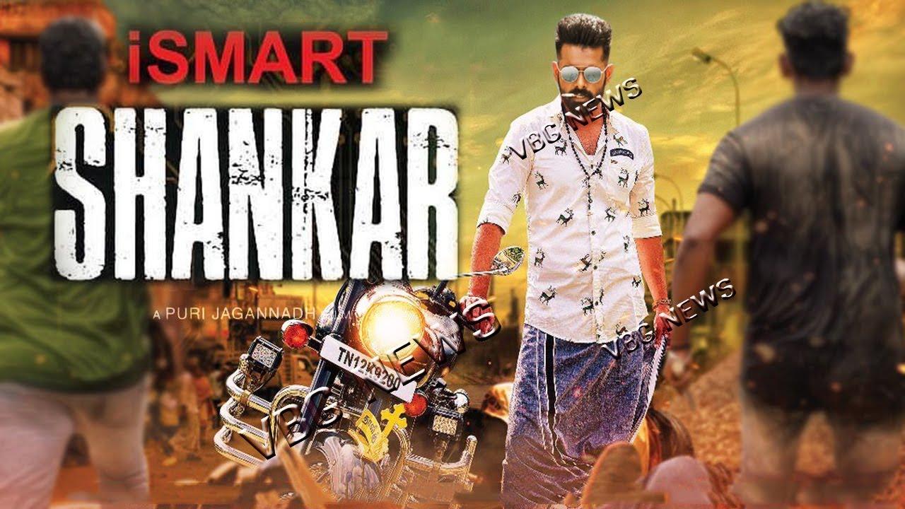 Ram Ismart Shankar Second Single Announcement Poster