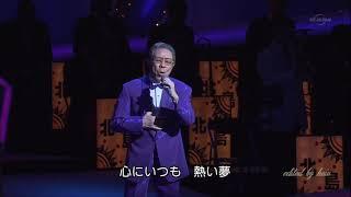 BKKBD131 ふたり咲き 北島三郎 (2013) 141108 vL HD