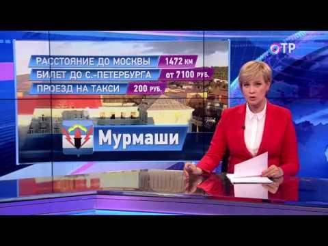 Малые города России: