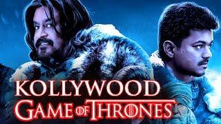 Thalapathy Vijay in Game Of Thrones | GOT Season 8 | Kollywood Version Part 1