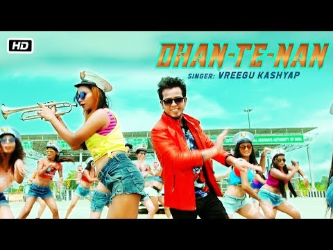Dhan Te Nan | Official Video | Vreegu Kashyap | Superhit Assamese Song 2017