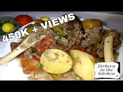 Mutton dumpukht shahi recipe by farheen