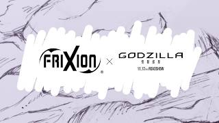 FRIXION × GODZILLA movie