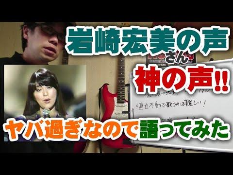 岩崎宏美公式Youtubeチャンネルも開設されたようです! https://www.youtube.com/channel/UCAyDqVzzsGZ586aHDCQ7nQg ホワイトボードのタイトルがマドンナに ...