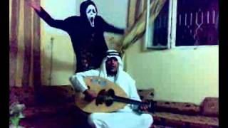 funny dancing screem TAMER BESSISO