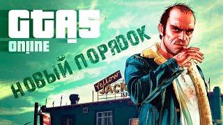 Кто там жизни жаждет?)) GTA5 RP TEXAS!!))