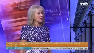 День читателя-2018 в Лермонтовке