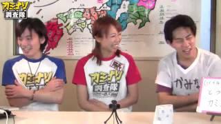 Recorded on 2014/07/02 どうする今後のカミナリ調査隊。新星カミナリ調...
