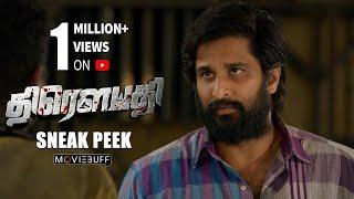 Draupathi - Moviebuff Sneak Peek | Richard Rishi, Sheela | Mohan G