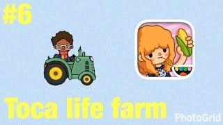 Toca life farm | the tractor #6
