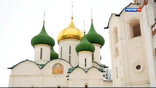 Россия. Золотое кольцо. Суздаль