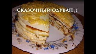 Торт яичный