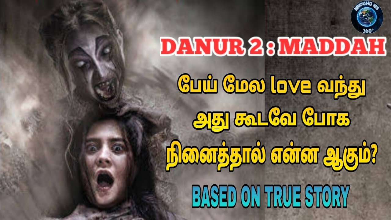 Download DANUR 2 Maddah | Horror movies in Tamil | Explained in Tamil | Around Us 360