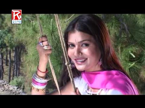 Daan Dahej Part-1 garhwali Film By Sushila Rawat