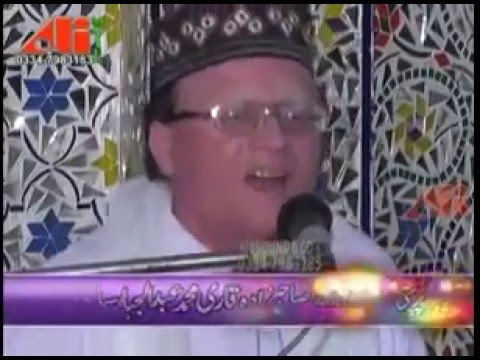 HAfiz Hanif Bagga 16 5 2015