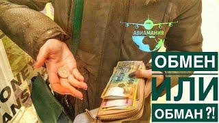 Будапешт обмен валюты | Обмен евро на форинты в Будапеште | курс | комиссии | #Авиамания